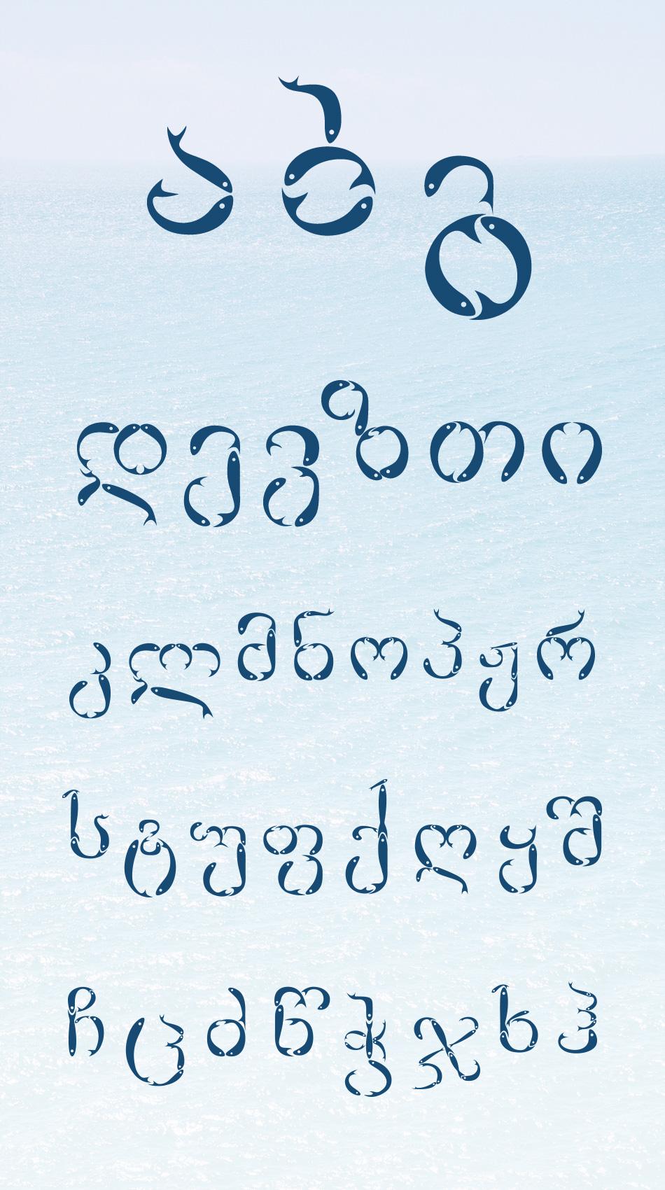 Fish Typeface