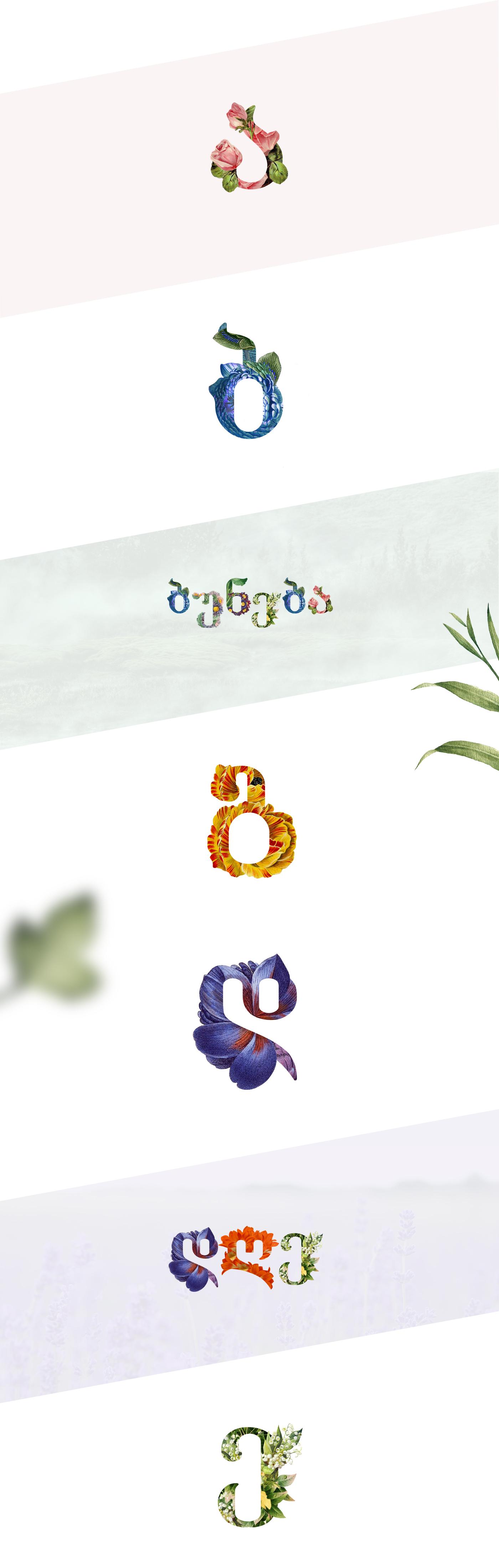 GeoFlower Font