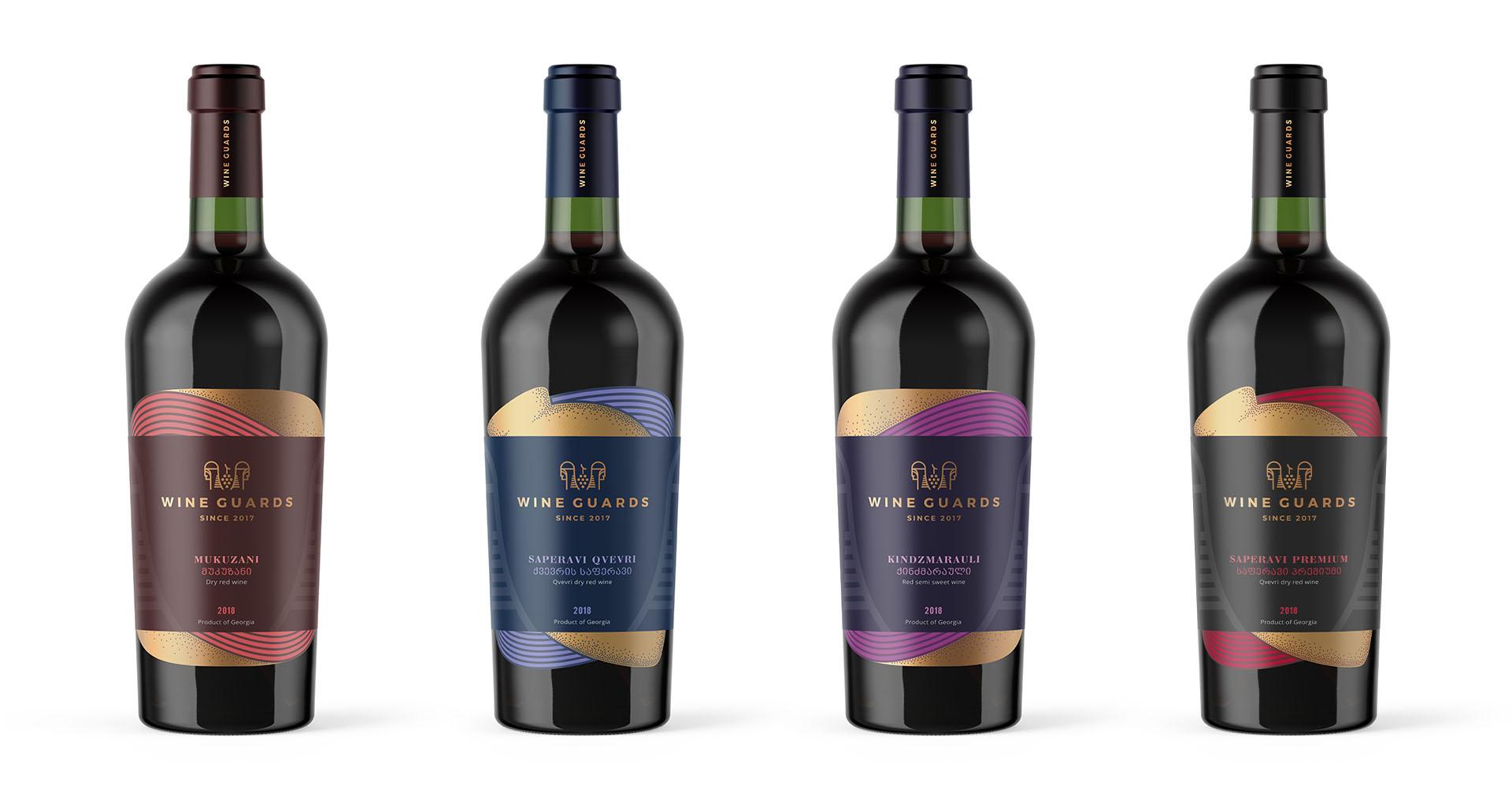 Wine Guards Premium