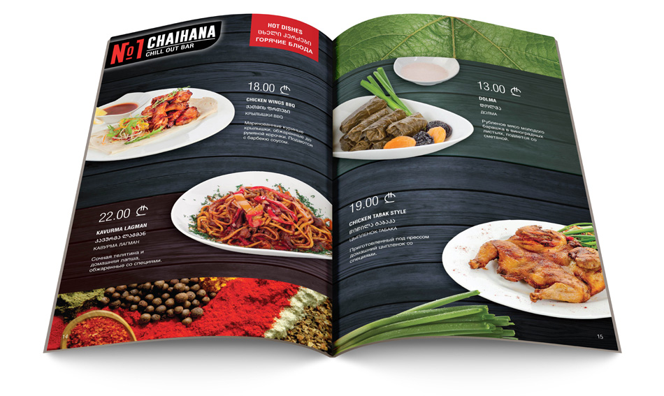 Chaihana Menu