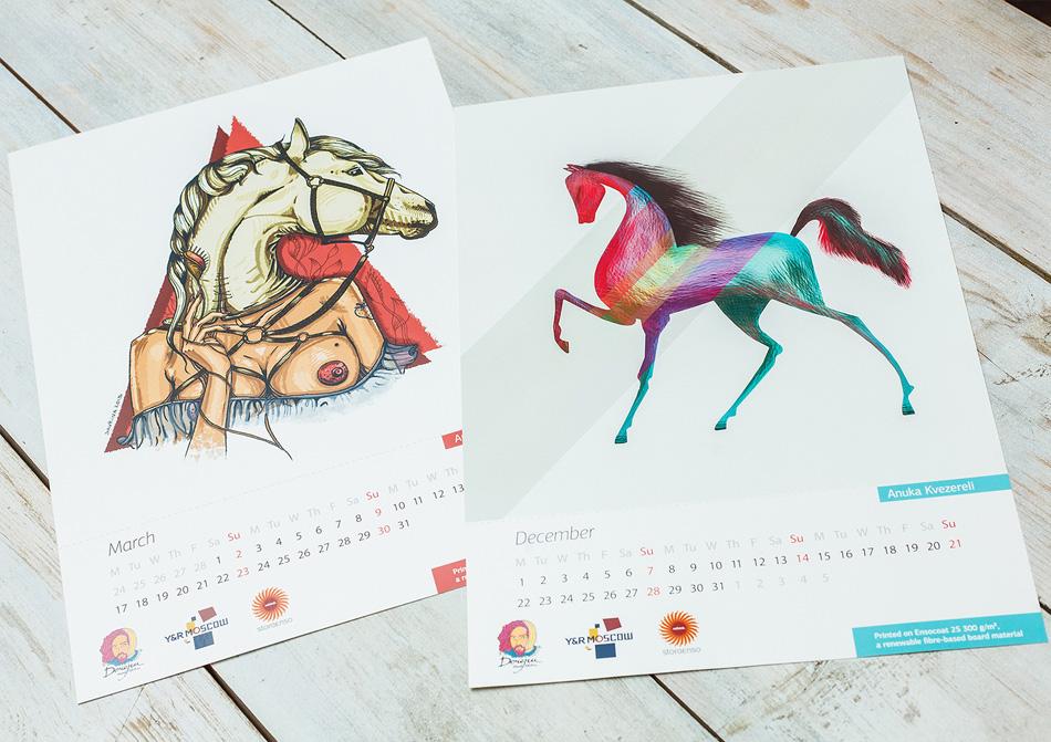 World Horse