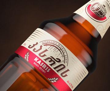 Kasris beer