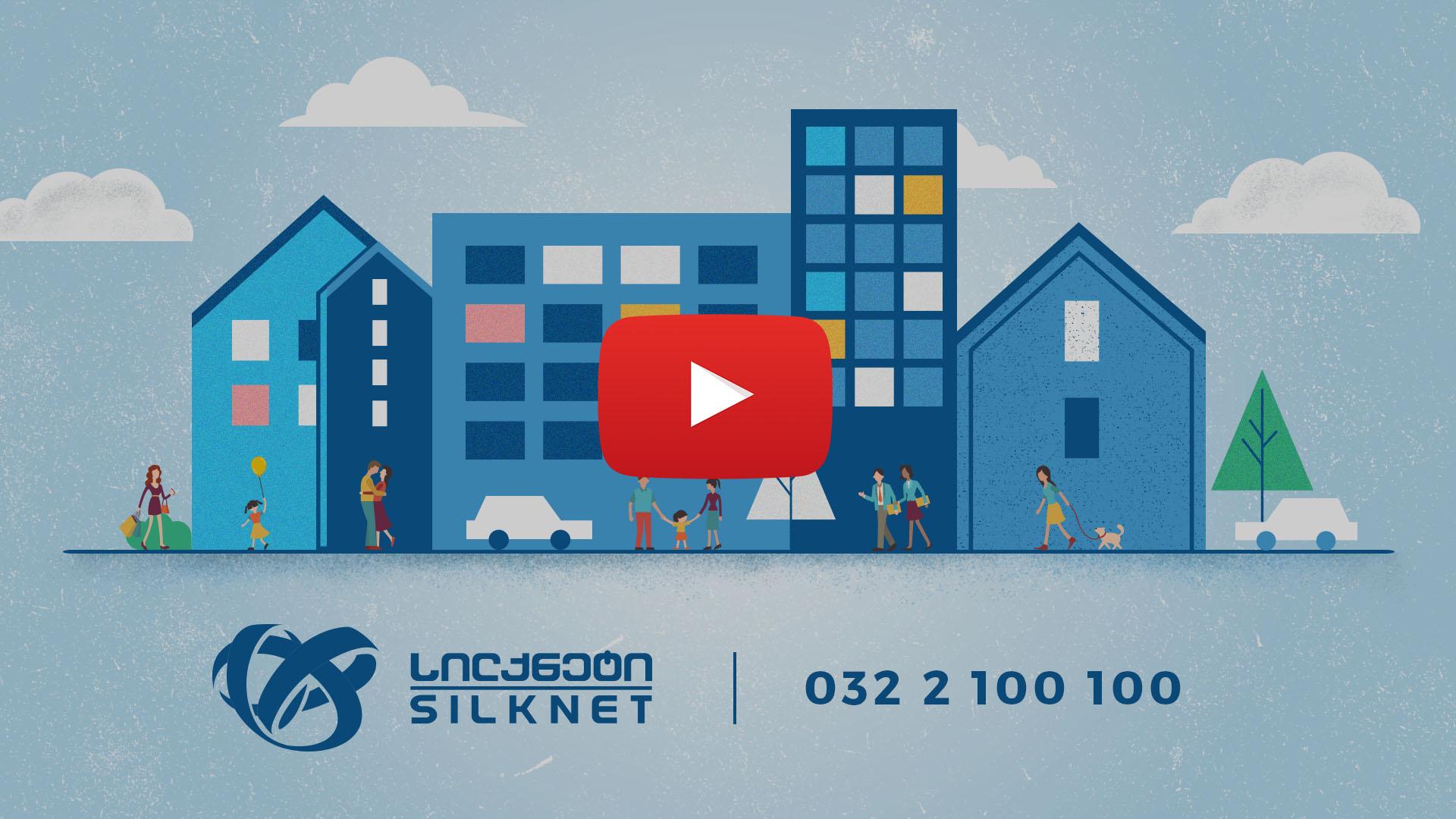 SilkNet Graphic Video